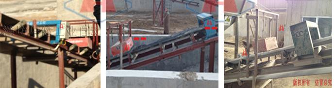 金属探测仪 除铁器 -配套使用